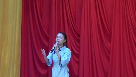 《红岩魂》杨市镇中心学校(表演者:谢倩、封飞燕)