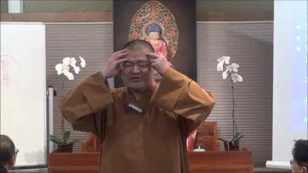 中道佛學會 修行的品質管理 第三講