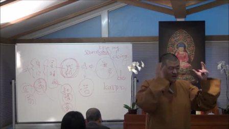 中道佛學會 修行的品質管理 第四講