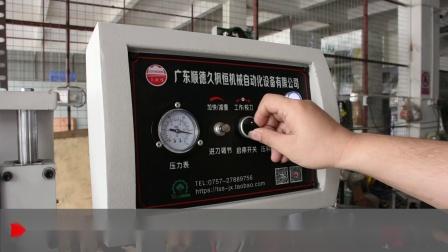 塑料钻孔机 塑料管材多轴钻孔机 建筑用排水管温