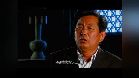 真相:千年王陵 (上)