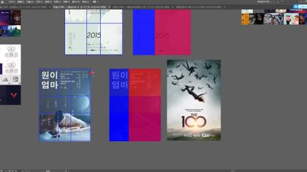 平面设计 平面设计广告设计教程 平面设计 黄金比例0924 阳晨
