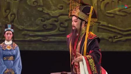潮剧《汉文皇后》