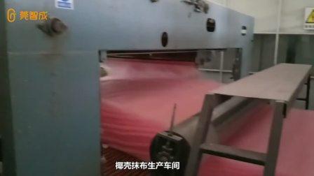 椰壳抹布生产厂家-支持定做