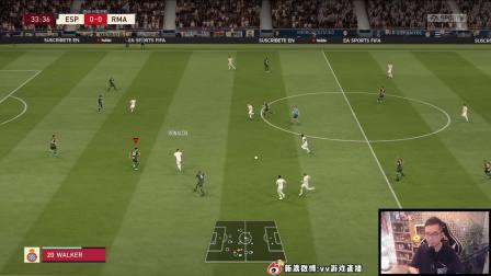 【vv游戏直播】FIFA20 希洪竞技传奇经理模式 第二十二期