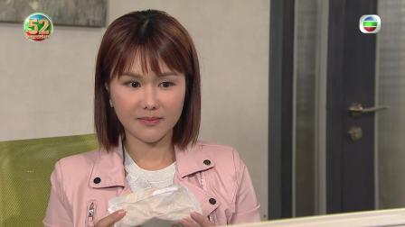 TVB【愛.回家之開心速遞】第700集預告 Susan對好姐妹個Ex動心?!