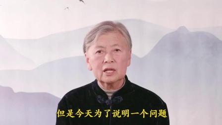 《茶余饭后》第4集  刘素云老师_高清