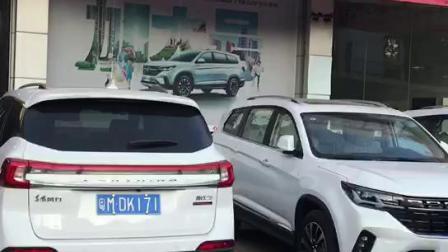 第一批-关于家用车网点视频-梅州利兴环城西路海马汽车20190.11.01