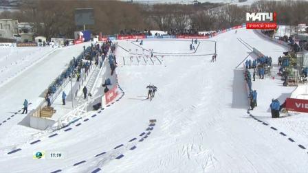 20190216Men12.5kmPursuit冬季两项男子12.5公里追逐