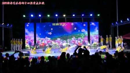 2019炫舞艺术培训中心张黄点汇演--
