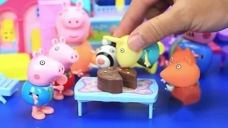 小猪佩奇请朋友们吃巧克力蛋糕.