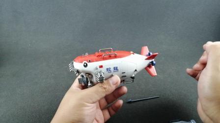钟爱评测 变形金刚 第519期 中国骄傲系列蛟龙号可变机甲