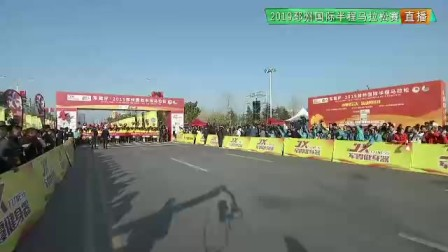2019 邳州国际半程马拉松赛