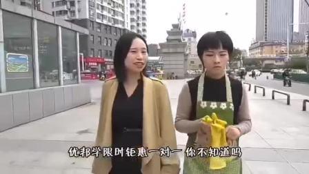 蚌埠优邦学街头采访辅导