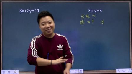 秋季班小学五年级数学培训班(勤思)-肖文-星期日-12-00-00-14-30-00-第8讲