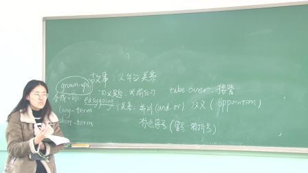 (11)阅读理解课程