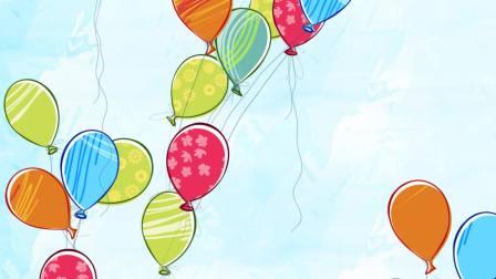 043 气球飞舞