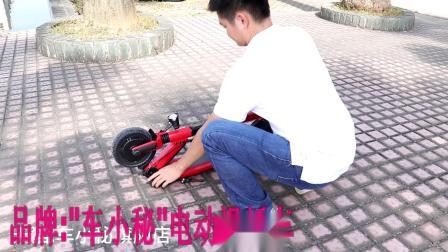 车小米电动滑板车价格_车小秘电动滑板车_电动滑板车教学视频
