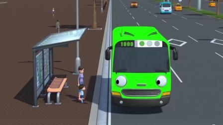 动画片,我更累 l 第1季 第24集 l 小公交车太友