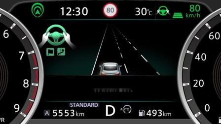 日产 Skyline ProPilot 2.0 演示4-新出行视频