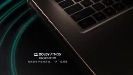 轻盈便携,华为MateBookD