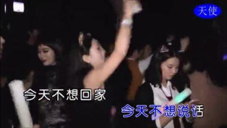 中文dj串烧-1