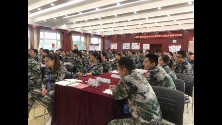 中国人寿河北省分公司2019年个险岗位人员组训技能培训班(花絮)