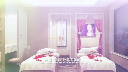 百莲凯2020美容专题片