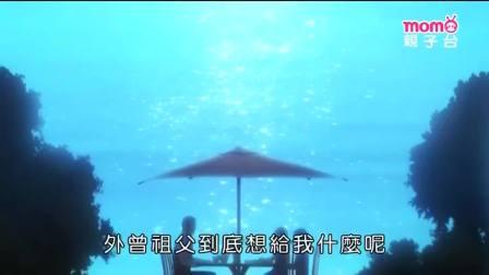 【MOMO亲子台】库洛魔法使-透明牌篇19 下集预告【台配国语】