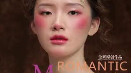 西安最专业美发化妆学校