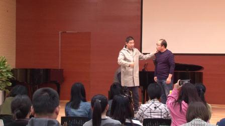 2019年山东省中小学薄弱学科骨干教师培训项目 歌唱训练的方法与要求(二)