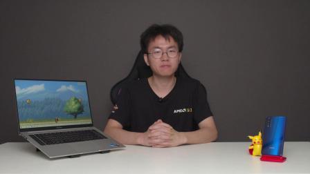 一看就懂的荣耀MagicBook Pro科技尝鲜版重装系统教程
