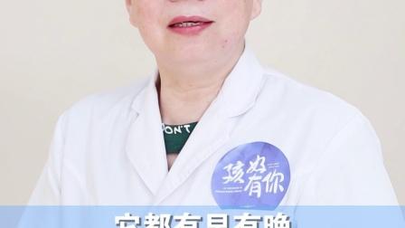 南昌华山生殖医院洪芙蓉告诉你做卵泡监测的最佳时间