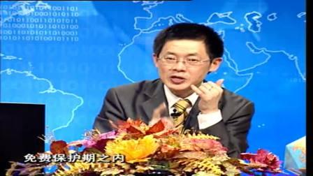 林伟贤《经营管理培训课程》完整课