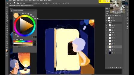 【板绘教程】新手如何从找参考开始绘制一张原创插画,告别临摹开启大触之路