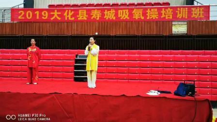 《寿城吸氧操》凌安娜老师分解动作〈一〉刘三戈复习资料