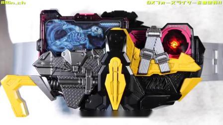 日本技術宅介紹現場拆解重塗假面騎士滅與假面騎士訊變身腰帶重塗版 DX滅亡訊雷力量驅器
