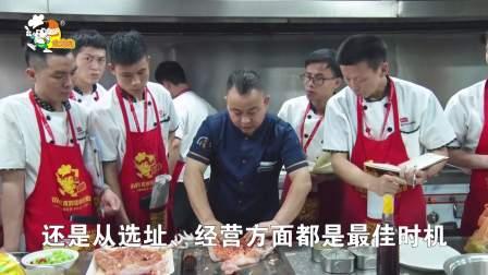 食为先:年前开店有什么优势?餐饮行业前景如何?广州学小吃哪里好?