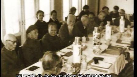 努力弘扬民建优良传统共同致力于中国特色社会主义事业