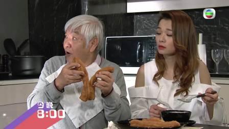 TVB【愛.回家之開心速遞】第704集預告 熊若水終成龔家新抱?!