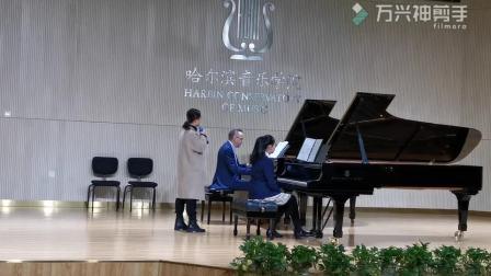 2019.10.27首届哈尔滨音乐学院国际音乐交流周