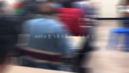 济阳会计电脑培训机构山木培训