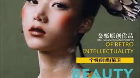 西安最正规的化妆学校【栗红强学校】