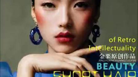 西安排前十的化妆学校——西安栗红强美发化妆学校