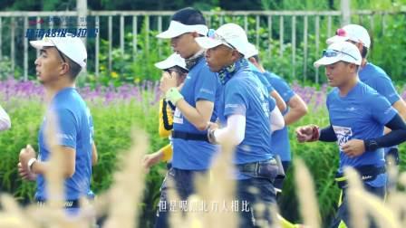 北京湛庐文化董事长陈晓晖助跑#2019环滇超级马拉松 ,用奔跑诠释云南精神!
