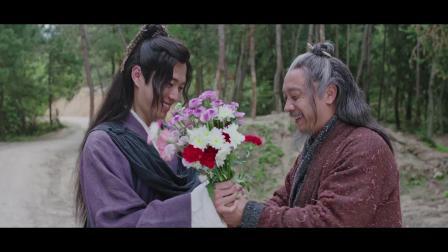 《柳三变大笑京城》搞笑版预告 元气公子欢喜结缘