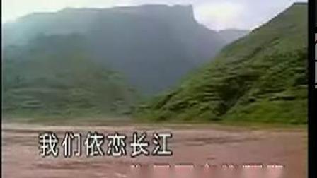 长江之歌(女声二重唱))(依然、May)殷秀梅版