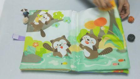 HX10805-A Pillow book宝宝的枕头布书