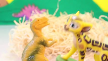 动画片,恐龙追逐LION GUARD凯傲+ Bunga的玩具,婴儿抢救恐龙蛋影片好朋友玩具电视