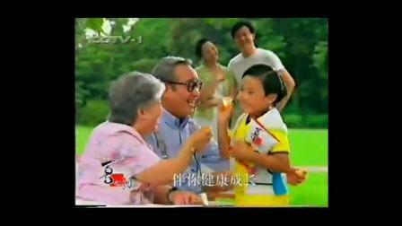 【中国大陆广告】1999年 CCTV1 喜之郎果冻布丁广告